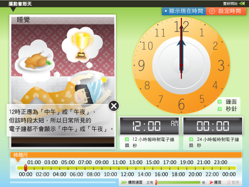Images of 病歴 Page 3Forgot Password