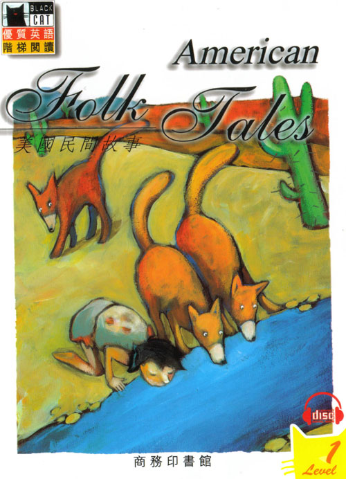 city   american folk tales