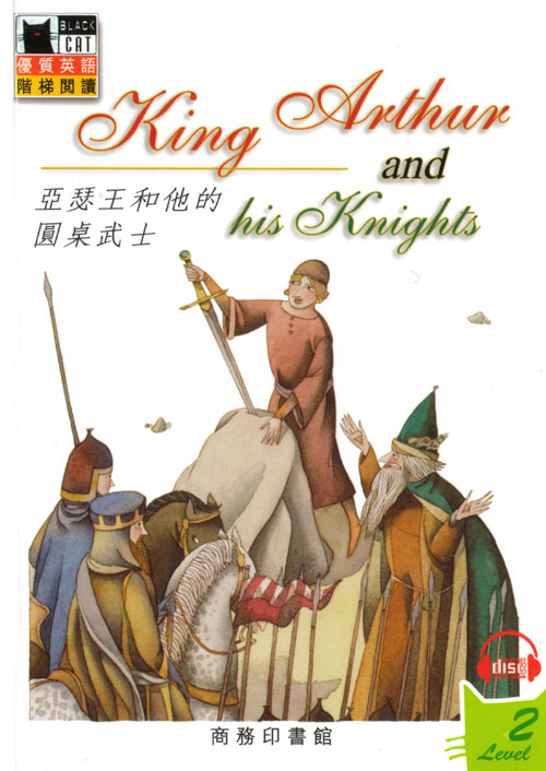King arthur and his knights - King arthur s round table found ...