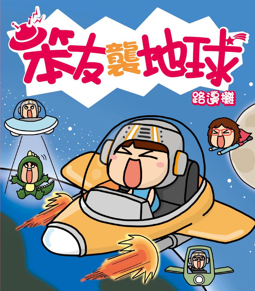 动漫 卡通 漫画 头像 854_974图片