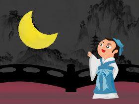 十五夜望月