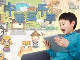 從遊戲中窺探中華文化