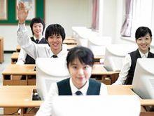 網上課外閱讀測驗