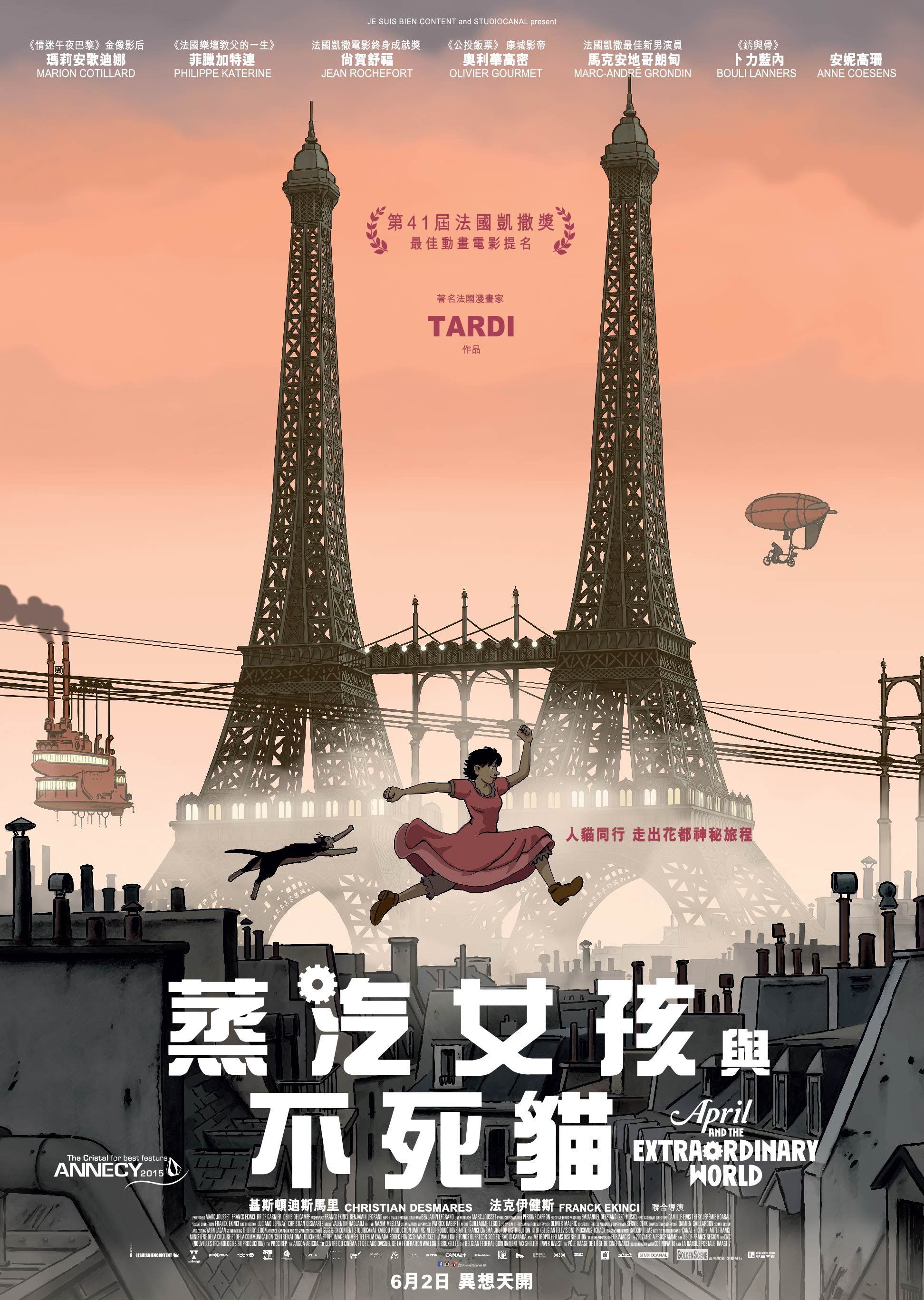 https://www.hkedcity.net/english/sites/default/files/grs2/film/4/74/cover_184725.jpg