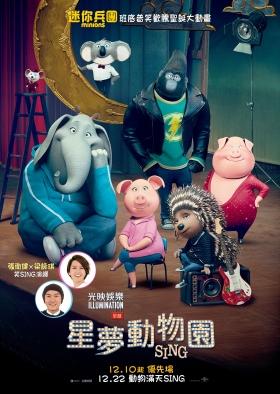 https://www.hkedcity.net/english/sites/default/files/grs2/resource/586cc3accfcec8747d3c9869/1483523061_poster.jpg