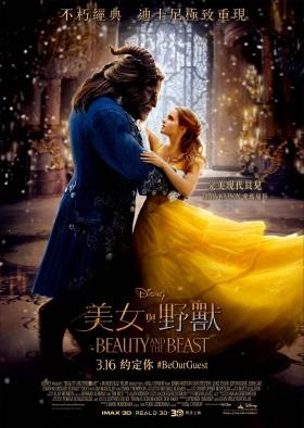 https://www.hkedcity.net/english/sites/default/files/grs2/resource/58ca427ecfcec817703c9869/1489650341_poster.jpg