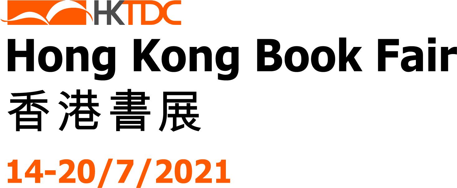 book_fair_logo.jpg