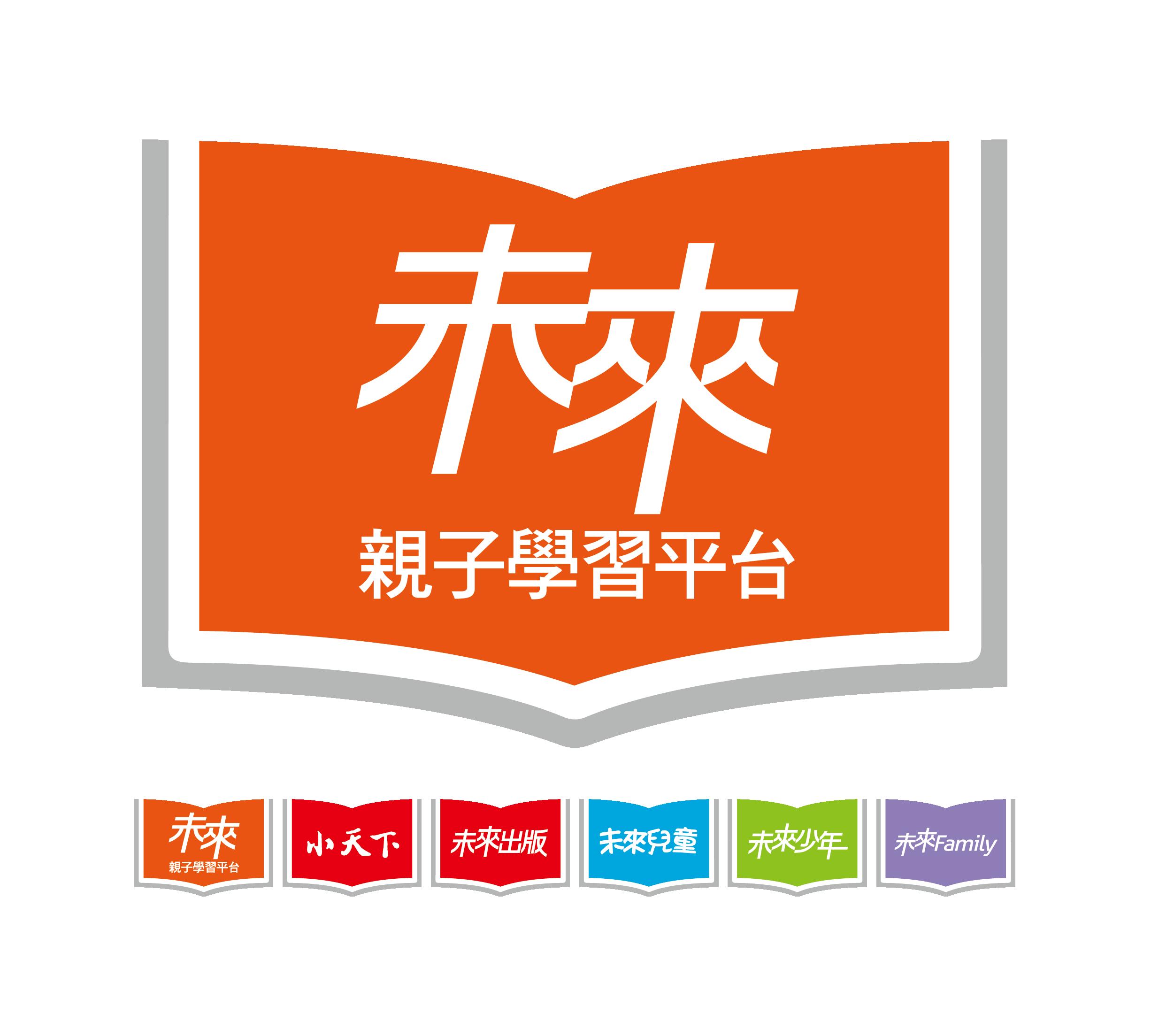 wei_lai_qin_zi_xue_xi_ping_tai_logo1219ok-01.png