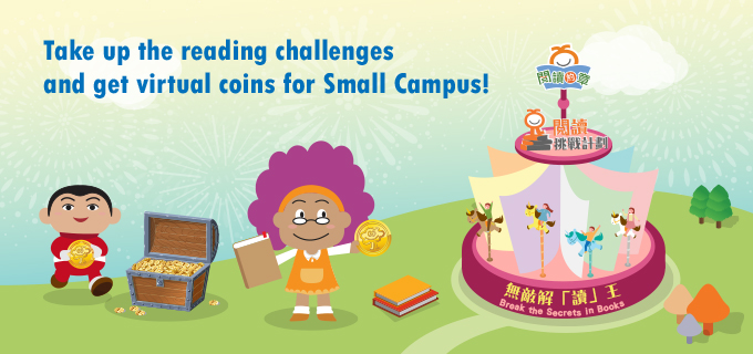 coins_readingchallenge_eng_680.png