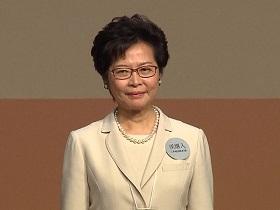 林鄭月娥當選第五屆行政長官