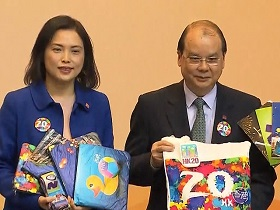 政府預留6億4千萬元慶祝回歸20周年