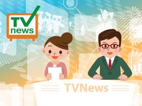 TVNews Award Scheme