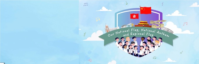 Our National Flag, National Anthem and Regional Flag an audio picture book